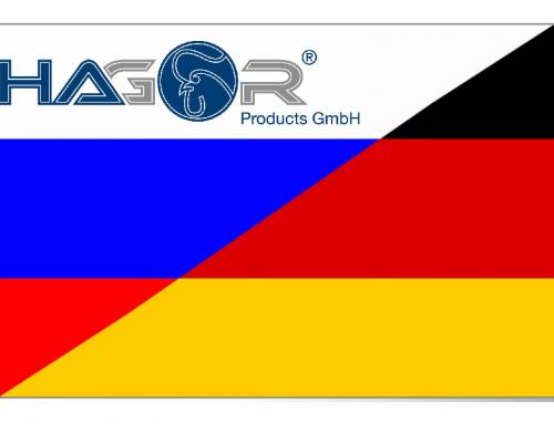 Фирма Нагор ищет партнёров для сотрудничества в России